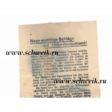 Агитационная листовка времён WWII 1944 - Пропуск в плен / Propaganda leaflet WWII 1944